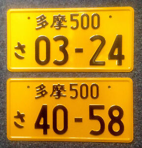 Random Numbers Yellow Black Numbers Japanese License Plate Aluminum Tag Jdm