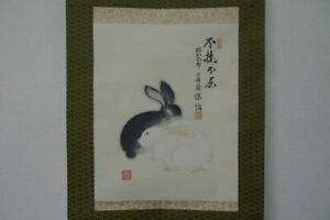 Japanese Painting Hanging Scroll Japan Rabbit Antique Vintage Picture Aged 232n