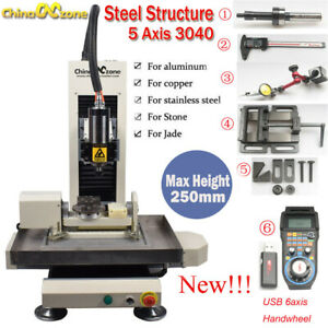 Steel Structure Cnc 3040 5axis 2 2kw Metal Router Engraving Milling Diy Machine
