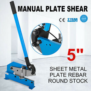 5 125mm Hand Shear Cutting Sheet Metal Round Stock Adjustable Clamp Benchtop