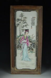 Chinese Antique Famille Rose Framed Porcelain Panel Beauty