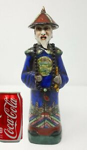 Antique Chinese Qing Dynasty Porcelain Figures Emperor Kangxi 11 5