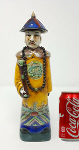 Chinese Antique Qing Dynasty Porcelain Figures Emperor Yongzhen 11 5