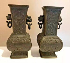 Pair Of Antique Chinese Or Japanese Oriental Bronze Urns Vases Marked Rings Mask