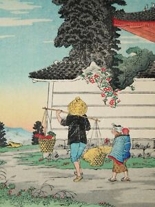 Japanese Woodblock By Takahashi Shotei Vegetable Peddler At Tomitori Pre 1936