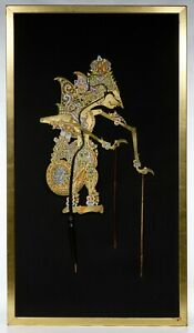 Indonesian Wayang Leather Shadow Puppet Pierced And Painted Articulated Leather