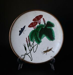 A Large Chinese Cloisonne Enamel Charger Insect Flower