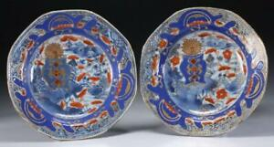 18th Century Chinese Export Pair Of Clobbered Plates 6 1 2 Inches