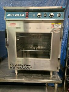 Used Smoker | Rockland County Business Equipment and Supply Brokers
