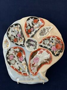 Rare Magnificent Antique Kutani Oyster Plate