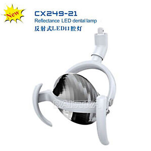 Hot Reflectance Led Oral Lamp Operating Light Cx249 21 For Dental Chair Unit