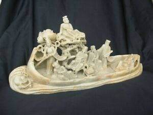 Large Chinese Antique Jade Carving 8 Immortals
