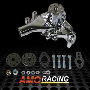 High Volume Long Water Pump Chromed Aluminum Fits Small Block Chevy Sbc 350 383