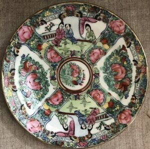 Chinese Famille Rose Medallion Plate Vintage Antique 7