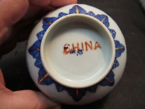 Old Chinese Tea Bowl