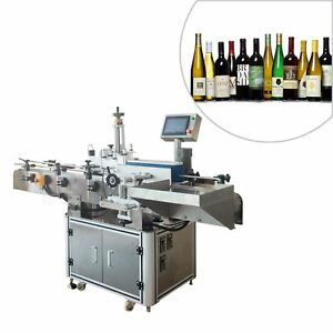 Automatic Positioning Vertical Circular Labeling Machine With Conveyor Belt