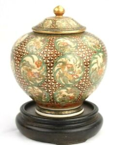 Antique Japanese Finely Detailed Satsuma Miniature Covered Jar 4 1 4 Inches