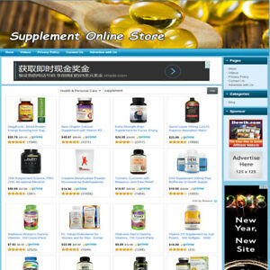 Supplement Health Care Store Niche Easy To Operate Affiliate Business Website