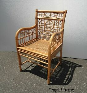 Vintage Asian Oriental Bamboo Rattan W Cane Accent Chair Gold Brown