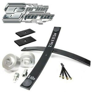 83 96 Ford Ranger 2 Complete Add A Leaf Leveling Lift Kit 4x4 W Shims