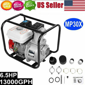 3 6 5 Hp Petrol Gasoline Water Transfer Pump 7m Garden Irrigation Swimming Pool