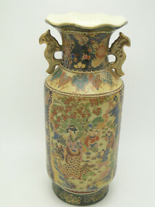 Antique Chinese Satsuma Vase 13 1 2in High Hand Painted Beaded Gold Trimmed