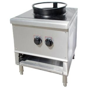 Single Jet Burner 13 Chinese Wok Range Propane Gas Nsf