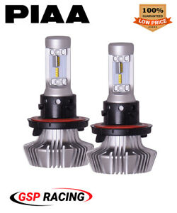 Piaa 26 17397 9007 Platinum Bulb Replacement Twin