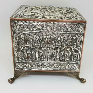 Used Antique Solid Silver Copper Indian Case Box