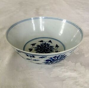 Antique Chinese Porcelain Blue And White Bowl Marked Da Qing Guang Xu