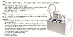 Electrical Medical Portable Suction Machine
