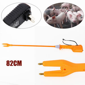 4400ma Livestock Prod Cattle Hot Shot Handle Swine Electric Hand Prod For Animal