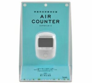 Air Counter Radiation Meter Gamma Measuring Devic Frontier Works