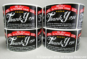 1000 Thank You For Your Purchase Labels Stickers Label Rolls 250 Or 500