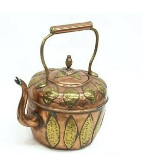 Large Antique Middle Eastern Hammered Copper Brass Tea Kettle Islamic Teapot