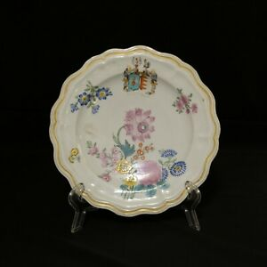 Chinese Famille Rose Chines Export Plate Gilt Decoration And Crest