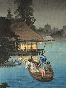 Japanese Woodblock By Takahashi Shotei Catching Fireflies In A Cool Breeze