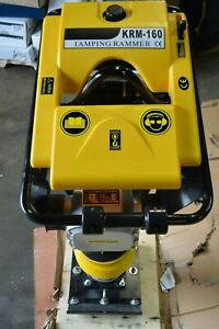 Kushlan Products Tamping Ram 11x13 Plate 4000 Lb Force 350 To 700 Vpm Vibration