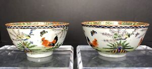 Antique Chinese Export Porcelain Famille Rose Bowls Rooster Cabbage