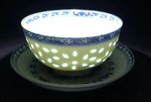Chinese Blue White Rice Eye Grain Porcelain Bowl Saucer 19th Century