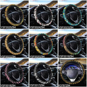 Women Fashion Leoprad Zebra Auto Interior Car Steering Wheel Cover Universal Fit