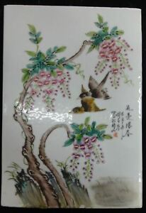 Old Large Chinese Hand Painted Flowers Porcelain Panel Plaque Marked Liuyucen