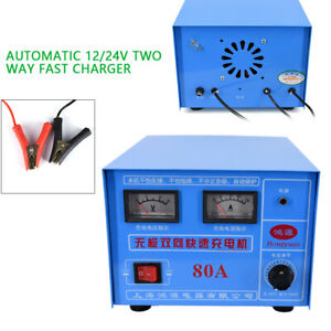 12 24v Car Battery Charger Automatic Intelligent Fast Charger For Pulse Repair