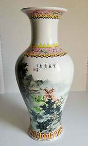 Antique Chinese Famille Rose Porcelain Hand Painted Landscape Palace Floor Vase