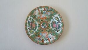 Chinese Export Medallion Plate 9 1 2 Inches Diameter