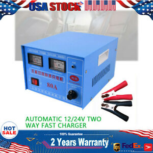 12 24v 70a Car Battery Charger Auto Intelligent Fast Charger For Pulse Repair Us