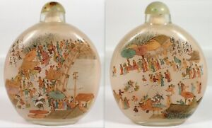 Fine Antique Chinese Reverse Painted Signed Glass Snuff Bottle W Jade Rare 3 5