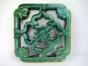 Antique Chinese Glazed Porcelain Openwork Tile Green Window Grill Panel Rare F1