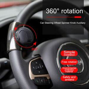 Auto Steering Wheel Spinner Knob Auxiliary Booster Aid Control Handle Grip