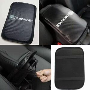 For Landrover Car Center Console Armrest Cushion Mat Pad Cover 11 75 x8 5